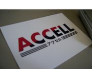 ACCELL〜アクセル〜