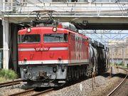 "EF81-95&EF65-1118""RAINBOW"""