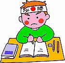 不合格にならない高校入試