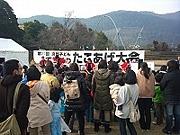 京都市の学童保育なんでも相談室
