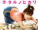 『ホタルノヒカリ』綾瀬はるか