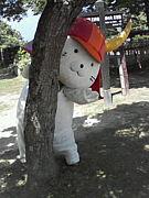 イナズマ☆広場