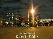 Devil Kid's