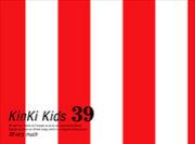 Kinki39