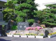 屋島東小学校