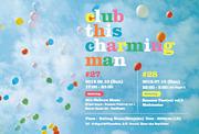 CLUB THIS CHARMING MAN  (GAY)