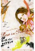 ROSE IN TIDELAND