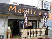 ハワイアンカフェ Makale'a