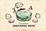 macaron mou*