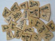 将棋駒・雅峰の世界