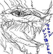MHF 3鯖猟団 聖槍騎士団
