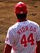 福岡県出身のプロ野球選手