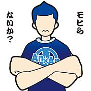 【An×An】ソフモヒ