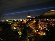 京都 MT
