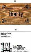 bar marty