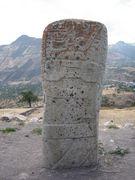 アンデス考古学
