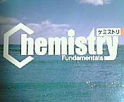 化学科同盟