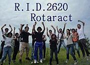 第2620地区ローターアクト
