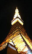 東京タワーが大好き♪