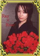 Rayが好きだと叫びたい!
