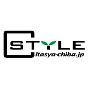 C—STYLE