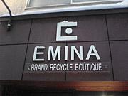 リサイクルブティック エミーナ
