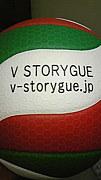 V STORYGUE