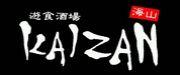 kaizan同窓会