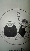 ヤマオー軍団withエトセトラ