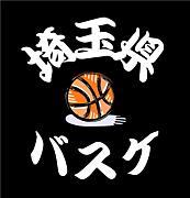 埼玉県バスケ