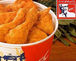 KFC 大橋店