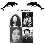 Delfino nero デルフィーノネロ