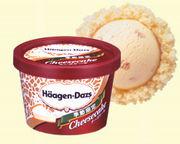 Haagen-Dazs  チーズケーキ☆☆