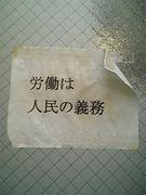 平塚江南 57回生
