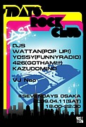 7 DAYS ROCK CLUB