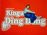 木村カエラ/ Ring a Ding Dong