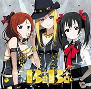 BiBi|ラブライブ!