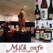 メイド喫茶 Milk cafe