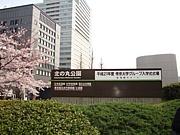 帝京大学医学部2009年度入学生
