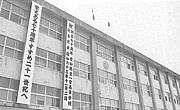 愛知県立一宮高校88年度(89/3)卒