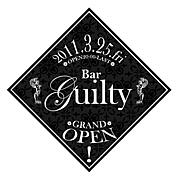 Bar Guilty