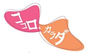 大阪発 キレイ塾コミュ