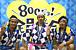 横浜在住の沖縄人