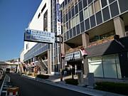 放送大学長野学習センター