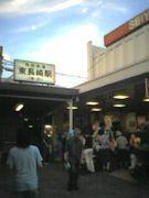Made In 東長崎