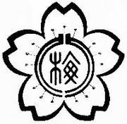 わが母校、梅津北小学校。