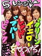 薫短☆5れんじゃ-(´3`)