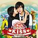 いたずらなキス 韓国