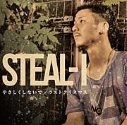 STEAL-I