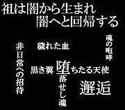 【小説】無限書庫【置場】